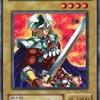 【遊戯王 レシピの部屋】 地味にテーマ化された「エルフの剣士」デッキレシピ  【Card-guild】