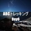 【ネパール】ABCトレッキング Day6