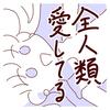 夏祭り☆第二十七回ガチ恋相談室☆