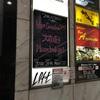 2016.12.31〜2017.01.01 股下89/壊れかけのテープレコーダーズ/Maison book girl/大森靖子を観てきました。(@新宿motion/LOFT)