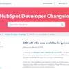 CData HubSpot Driverが HubSpot CRM API v3 に対応しました