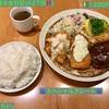 🚩外食日記(627)    宮崎ランチ   「らいらい」⑥より、【スペシャルプレート】‼️