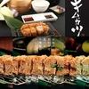 【オススメ5店】海浜幕張(千葉)にあるとんかつが人気のお店