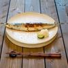 焼き魚をフライパンで作りたい!IH調理器でもフライパンで作れる?