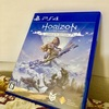 Horizon Zero Dawnプレイ日記(1)