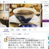 Twitterを本格的に使っていきたい人にオススメしたいサービス3「Twitterアナリティクス」
