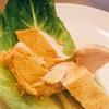 【家で作れる】サラダチキン②【カレー味】