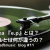 sumika『e.p』って何?普通のシングルとはどう違うの?徹底解説!