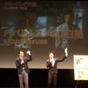 大阪アジアン映画祭で「パパとムスメの7日間」を観る