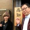 【パースデーランチ】平田さん初めての時を発掘して再録しました