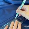 濃い色の生地を縫うのにお役立ちのグッズ。