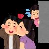 【プライベート】15回目の結婚記念日を無事に迎える/15年はあっという間