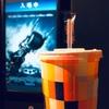 映画館のコーラは贅沢な味わい