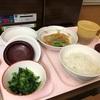 【難聴:真珠腫闘病記-10話】入院食で一人パーリナイト!