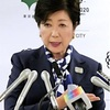 小池百合子氏、自民党に離党届を提出