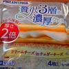 贅沢3層仕立ての濃厚クリーミーチーズとボロニアソーセージ のホットサンド