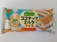 ブルボン「おいしいココナッツミルクアイス」は完成度の高いモナカアイスである。これは、旨い!