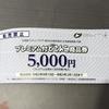 半年ぶりの北海道展