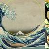 浮世絵に爬虫類の隠し絵