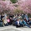 衝撃的に楽しい!高校生サーファーと春の鎌倉の海で桜貝ひろい