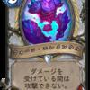 【Hearthstone】新拡張「妖の森ウィッチウッド(WITCHWOOD)」新カード評価 その5(終)