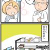 【脳梗塞】言葉の回復③