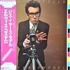 この人の、この1枚  『エルヴィス・コステロ(Elvis Costello)/ジス・イヤーズ・モデル(This Year's Model)』