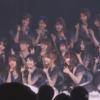 5/12 AKB48「サムネイル」初日公演セットリストまとめ!