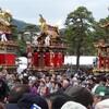 4月15日(月)本日高山山王祭、晴れてくれよなぁ〜