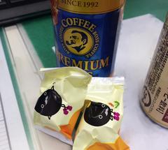 ★黒ゴマのシュークリーム