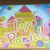 【脱出感想】Toys' Panic!!