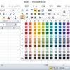 Excelアドイン「ExcelPCCS」をつくりました~色彩検定で学んだことを忘れるともったいない~