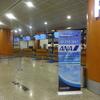 新ヤンゴン空港利用のコツ その2:出国時の動線はこうなっている