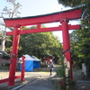 やっと頂けた、伊富利部神社