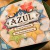 【ボドゲ】アズール:サマーパビリオン(Azul: Summer Pavilion)|ついに遊べたサマパ!菱形タイルの配置が美麗なアズールは、やはり1手が美しくも悩ましい。