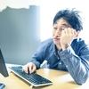「ニートに就職や正社員は無理」は質の悪い被害妄想という真実