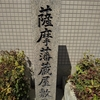 ぼっちハイキング 大阪市西区の巻②