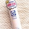 【炭酸泡洗顔料】石澤研究所「透明白肌ホワイトウォッシュ」の口コミ・効果