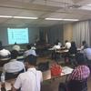 名古屋市緑区の人権セミナーで講師をさせていただきました
