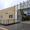 新宿・池袋から最短30分|西武新宿線・狭山市駅前が便利だった