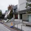 2018/12/11 東新宿散歩 01 新宿歴史博物館