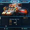 【スパロボOGMD】エクサランス・レスキューの機体能力/武器性能/入手方法まとめ【ムーン・デュエラーズ攻略】