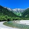 なぜ長野県は移住先として人気の県なの?
