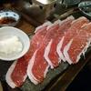 ヒレ肉の宝山 錦糸町店