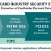 PCI DSS関連情報