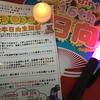 人生初のHKT48劇場公演に行ってきた