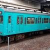 【2018年11月現在】置き換えの決まった桜井線・和歌山線の105系に乗車