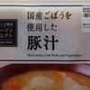 230g 炭水化物13.3g 豚汁 ローソン