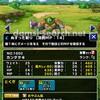 level.580【雑談】明日の更新・簡単な新生転生情報