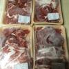 大阪府 泉佐野市からふるさと納税のお礼品が到着: 黒毛和牛小間切れ切落し2.2kg